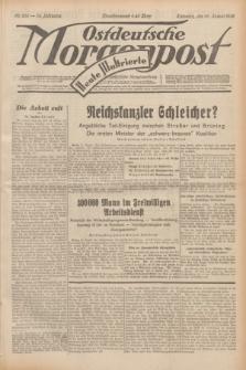 Ostdeutsche Morgenpost : erste oberschlesische Morgenzeitung. Jg.14, Nr. 238 (28 August 1932) + dod.