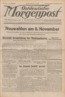 Ostdeutsche Morgenpost : erste oberschlesische Morgenzeitung. Jg.14, Nr. 255 (14 September 1932)