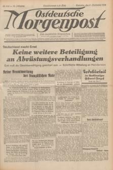 Ostdeutsche Morgenpost : erste oberschlesische Morgenzeitung. Jg.14, Nr. 258 (17 September 1932)
