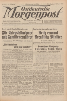 Ostdeutsche Morgenpost : erste oberschlesische Morgenzeitung. Jg.14, Nr. 300 (29 Oktober 1932)