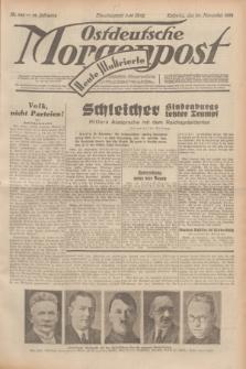 Ostdeutsche Morgenpost : erste oberschlesische Morgenzeitung. Jg.14, Nr. 322 (20 November 1932) + dod.