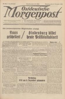 Ostdeutsche Morgenpost : erste oberschlesische Morgenzeitung. Jg.14, Nr. 328 (26 November 1932)