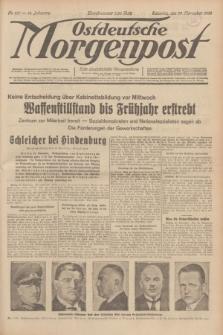 Ostdeutsche Morgenpost : erste oberschlesische Morgenzeitung. Jg.14, Nr. 331 (29 November 1932)