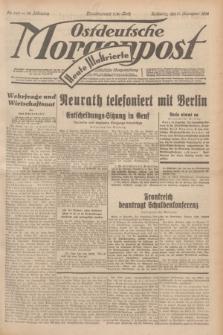 Ostdeutsche Morgenpost : erste oberschlesische Morgenzeitung. Jg.14, Nr. 343 (11 Dezember 1932) + dod.