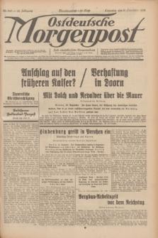 Ostdeutsche Morgenpost : erste oberschlesische Morgenzeitung. Jg.14, Nr. 345 (13 Dezember 1932)