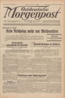 Ostdeutsche Morgenpost : erste oberschlesische Morgenzeitung. Jg.14, Nr. 353 (21 Dezember 1932)