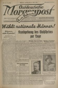 Ostdeutsche Morgenpost : erste oberschlesische Morgenzeitung. Jg.15, Nr. 71 (12 März 1933) + dod.