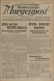 Ostdeutsche Morgenpost : erste oberschlesische Morgenzeitung. Jg.15, Nr. 112 (24 April 1933) + dod.