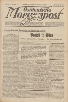 Ostdeutsche Morgenpost : Führende Wirtschaftszeitung. Jg.15, Nr. 326 (26 November 1933) + dod.