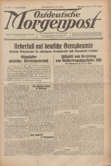 Ostdeutsche Morgenpost : erste oberschlesische Morgenzeitung. Jg.12, Nr. 146 (27 Mai 1930)