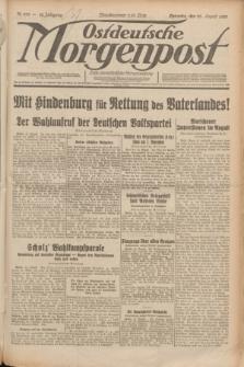 Ostdeutsche Morgenpost : erste oberschlesische Morgenzeitung. Jg.12, Nr. 235 (25 August 1930)