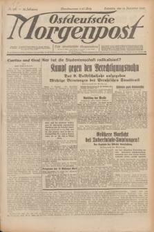 Ostdeutsche Morgenpost : erste oberschlesische Morgenzeitung. Jg.12, Nr. 346 (14 Dezember 1930) + dod.