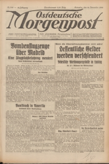 Ostdeutsche Morgenpost : erste oberschlesische Morgenzeitung. Jg.12, Nr. 348 (16 Dezember 1930)