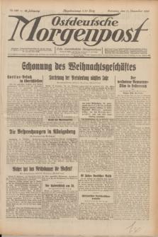 Ostdeutsche Morgenpost : erste oberschlesische Morgenzeitung. Jg.12, Nr. 349 (17 Dezember 1930)