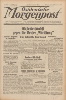 Ostdeutsche Morgenpost : erste oberschlesische Morgenzeitung. Jg.12, Nr. 350 (18 Dezember 1930)