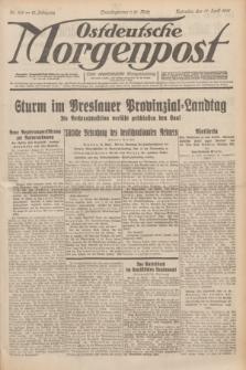 Ostdeutsche Morgenpost : erste oberschlesische Morgenzeitung. Jg.13, Nr. 105 (17 April 1931)