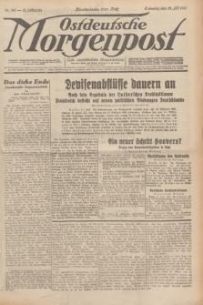 Ostdeutsche Morgenpost : erste oberschlesische Morgenzeitung. Jg.13, Nr. 190 (12 Juli 1931) + dod.
