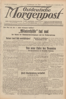 Ostdeutsche Morgenpost : erste oberschlesische Morgenzeitung. Jg.13, Nr. 255 (15 September 1931) + dod.