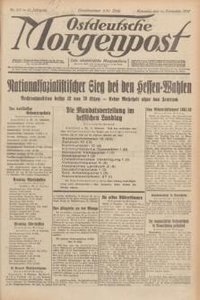 Ostdeutsche Morgenpost : erste oberschlesische Morgenzeitung. Jg.13, Nr. 317 (16 November 1931)