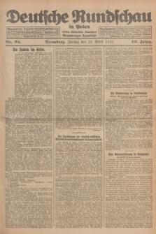 Deutsche Rundschau in Polen : früher Ostdeutsche Rundschau, Bromberger Tageblatt. Jg.49, Nr. 94 (24 April 1925) + dod.