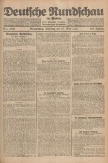 Deutsche Rundschau in Polen : früher Ostdeutsche Rundschau, Bromberger Tageblatt. Jg.49, Nr. 120 (26 Mai 1925) + dod.