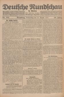 Deutsche Rundschau in Polen : früher Ostdeutsche Rundschau, Bromberger Tageblatt. Jg.49, Nr. 185 (13 August 1925) + dod.