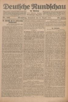 Deutsche Rundschau in Polen : früher Ostdeutsche Rundschau, Bromberger Tageblatt. Jg.49, Nr. 192 (22 August 1925) + dod.
