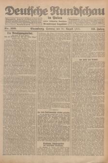 Deutsche Rundschau in Polen : früher Ostdeutsche Rundschau, Bromberger Tageblatt. Jg.49, Nr. 199 (30 August 1925) + dod.