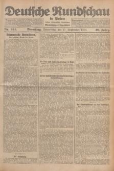Deutsche Rundschau in Polen : früher Ostdeutsche Rundschau, Bromberger Tageblatt. Jg.49, Nr. 214 (17 September 1925) + dod.