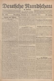 Deutsche Rundschau in Polen : früher Ostdeutsche Rundschau, Bromberger Tageblatt. Jg.49, Nr. 219 (23 September 1925) + dod.