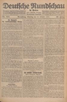 Deutsche Rundschau in Polen : früher Ostdeutsche Rundschau, Bromberger Tageblatt. Jg.49, Nr. 242 (20 Oktober 1925) + dod.