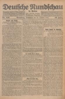 Deutsche Rundschau in Polen : früher Ostdeutsche Rundschau, Bromberger Tageblatt. Jg.49, Nr. 246 (24 Oktober 1925) + dod.