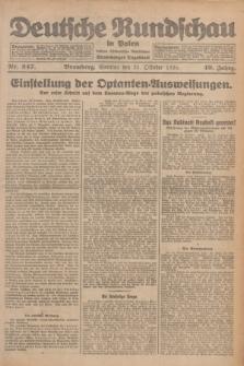 Deutsche Rundschau in Polen : früher Ostdeutsche Rundschau, Bromberger Tageblatt. Jg.49, Nr. 247 (25 Oktober 1925) + dod.