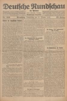 Deutsche Rundschau in Polen : früher Ostdeutsche Rundschau, Bromberger Tageblatt. Jg.49, Nr. 250 (29 Oktober 1925) + dod.