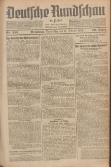 Deutsche Rundschau in Polen : früher Ostdeutsche Rundschau, Bromberger Tageblatt. Jg.50, Nr. 242 (21 Oktober 1926) + dod.