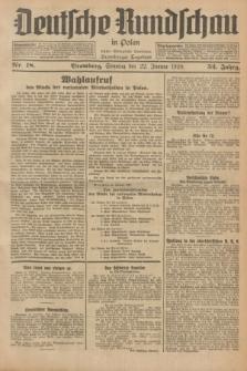 Deutsche Rundschau in Polen : früher Ostdeutsche Rundschau, Bromberger Tageblatt. Jg.52, Nr. 18 (22 Januar 1928) + dod.