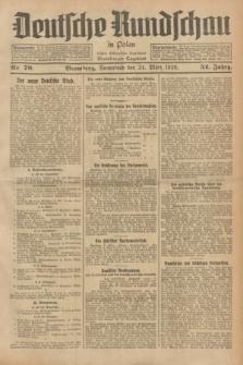 Deutsche Rundschau in Polen : früher Ostdeutsche Rundschau, Bromberger Tageblatt. Jg.52, Nr. 70 (24 März 1928) + dod.