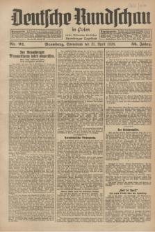 Deutsche Rundschau in Polen : früher Ostdeutsche Rundschau, Bromberger Tageblatt. Jg.52, Nr. 92 (21 April 1928) + dod.