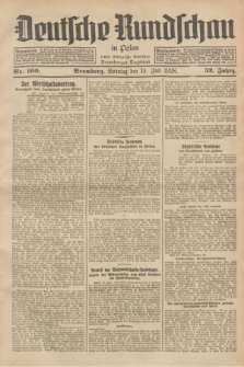 Deutsche Rundschau in Polen : früher Ostdeutsche Rundschau, Bromberger Tageblatt. Jg.52, Nr. 160 (15 Juli 1928) + dod.