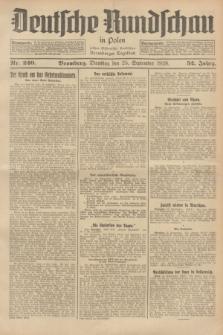 Deutsche Rundschau in Polen : früher Ostdeutsche Rundschau, Bromberger Tageblatt. Jg.52, Nr. 220 (25 September 1928) + dod.