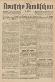 Deutsche Rundschau in Polen : früher Ostdeutsche Rundschau, Bromberger Tageblatt. Jg.52, Nr. 267 (20 November 1928) + dod.