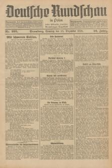 Deutsche Rundschau in Polen : früher Ostdeutsche Rundschau, Bromberger Tageblatt. Jg.52, Nr. 295 (23 Dezember 1928) + dod.