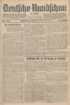 Deutsche Rundschau in Polen : früher Ostdeutsche Rundschau, Bromberger Tageblatt. Jg.58, Nr. 159 (17 Juli 1934) + dod.