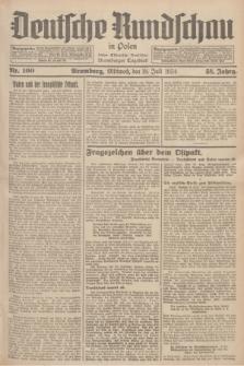 Deutsche Rundschau in Polen : früher Ostdeutsche Rundschau, Bromberger Tageblatt. Jg.58, Nr. 160 (18 Juli 1934) + dod.