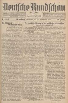 Deutsche Rundschau in Polen : früher Ostdeutsche Rundschau, Bromberger Tageblatt. Jg.58, Nr. 216 (22 September 1934) + dod.