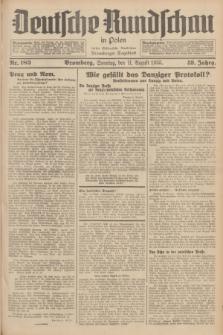 Deutsche Rundschau in Polen : früher Ostdeutsche Rundschau, Bromberger Tageblatt. Jg.59, Nr. 183 (11 August 1935) + dod.
