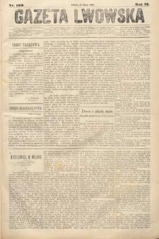 Gazeta Lwowska. 1882, nr160