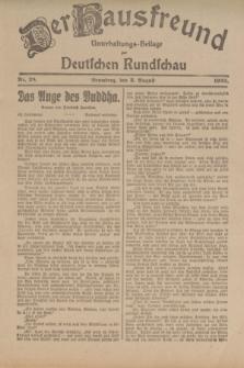 Der Hausfreund : Unterhaltungs-Beilage zur Deutschen Rundschau. 1922, Nr. 28 (3 August)