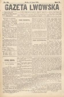 Gazeta Lwowska. 1889, nr155