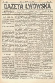 Gazeta Lwowska. 1889, nr210